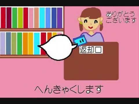 バーケ 長いお買い物の巻 バーケシリーズNO74