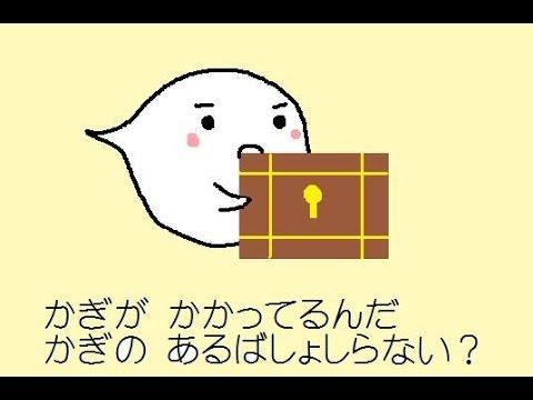 バーケ 宝箱発見の巻 バーケシリーズNO80