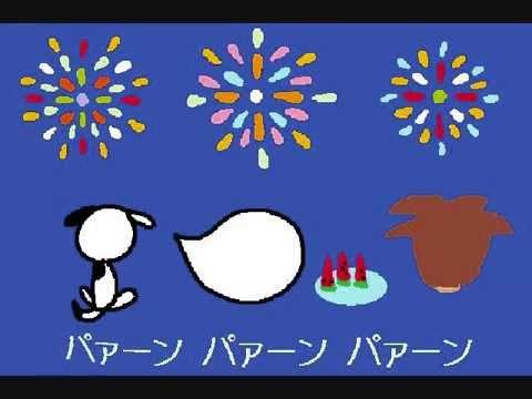 バーケ 花より団子の巻 バーケシリーズNO87