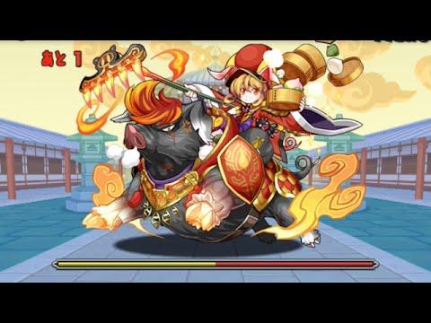 【パズドラ】沙悟浄&猪八戒降臨!天妖仙 超地獄級 超ベジットPT※ノーコン