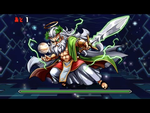 【パズドラ】ゼウスチャレンジ!天地神 超地獄級 超ベジットPT※ノーコン