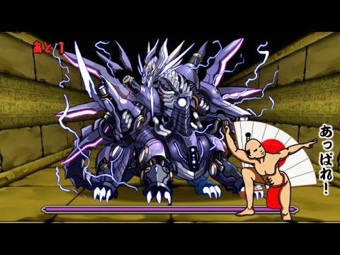 【パズドラ】機械龍の巨大基地 破滅の影 超ベジットPT※全フレ・ノーコン