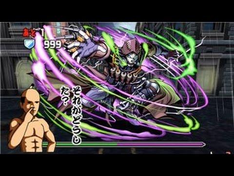 【パズドラ】バットマンコラボ2 ゴッサム 超地獄級 超ベジットPT※ノーコン