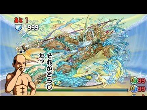 【パズドラ】エーギル降臨!迎海神 超地獄級 超ベジットPT※7×6マス・ノーコン