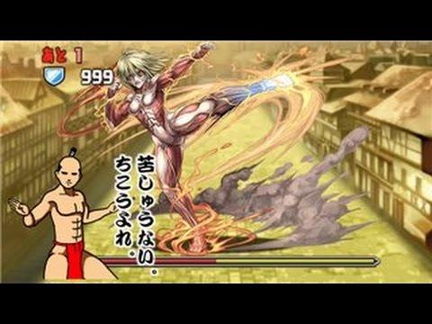 【パズドラ】進撃の巨人コラボ 巨人奇襲 超地獄級 超ベジットPT※ノーコン