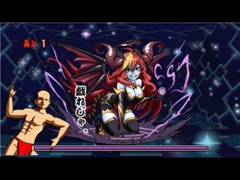 【パズドラ】降臨チャレンジ!神王妃 超ベジットPT※ノーコン