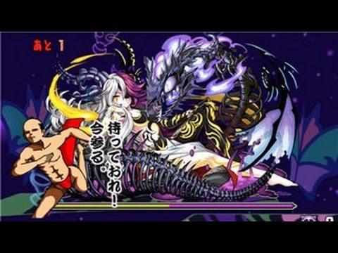 【パズドラ】ヘル降臨!黒冥姫 地獄級 超ベジットPT※ノーコン