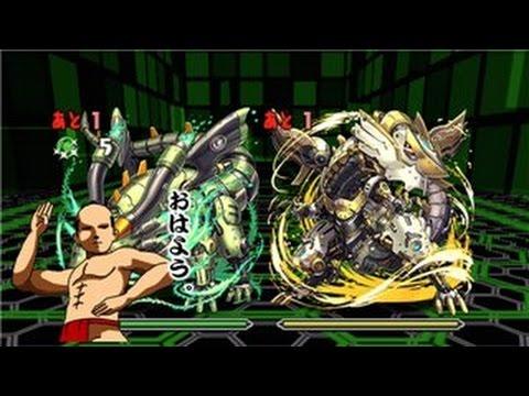 【パズドラ】木と雷の機甲龍  木雷対戦 超地獄級 超ベジットPT※ノーコン