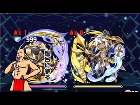 【パズドラ】降臨チャレンジ!星知神(トト&ソティス降臨!)超ベジットPT※ノーコン
