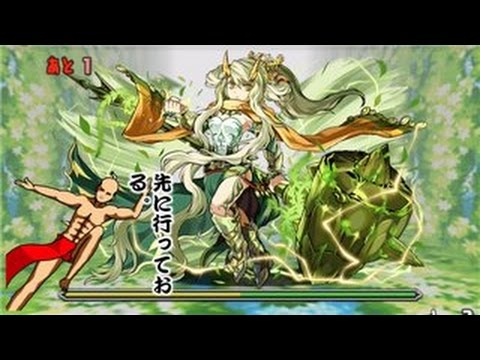 【パズドラ】ヨルズ降臨!大地神 超地獄級 超ベジットPT※ノーコン
