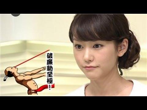 20億超え女優・桐谷美鈴可愛すぎて胸が苦しくなる