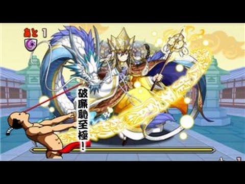 【パズドラ】西遊記降臨!三蔵一行 超地獄級 超ベジットPT※ノーコン