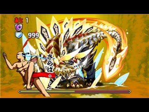 【パズドラ】ディアゴルドス降臨!重剣龍 地獄級 超ベジットPT※ノーコン・スミレ入り