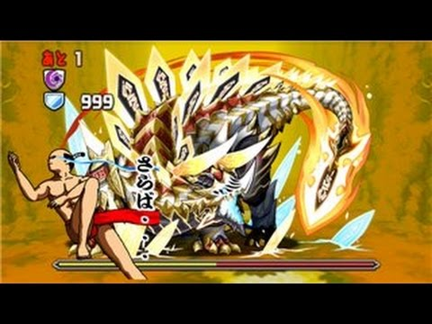 【パズドラ】ディアゴルドス降臨!重剣龍 超地獄級 超ベジットPT※ノーコン・ゴテンクス入り