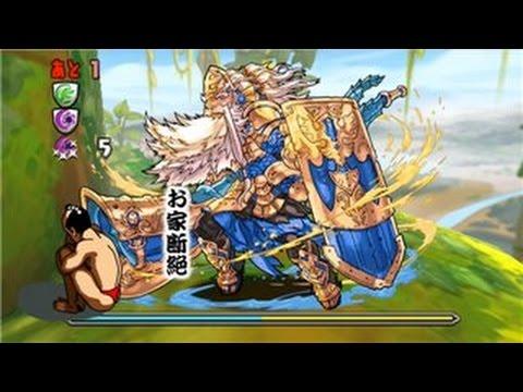 【パズドラ】ヘイムダル降臨!白番神 地獄級 超ベジットPT※ノーコン
