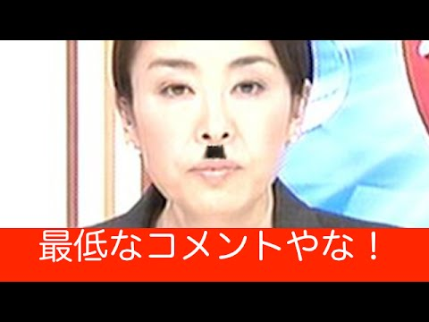 安藤優子・最低な批判?『切なすぎません?』切ないのは大沢樹生やろ!