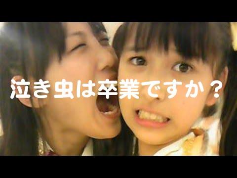 ももクロ・玉井詩織『泣き虫卒業?』若大将と鋼少女はチーム芸人