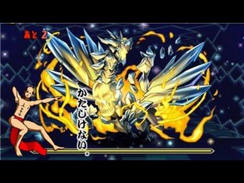 【パズドラ】神秘龍の史跡 虚の水晶 闇なし 超ベジットPT※ノーコン・曹操・ゴテンクス・孫権・大喬