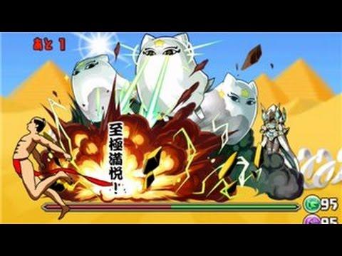 【パズドラ】メジェドラ降臨!冥護神 超地獄級 超ベジットPT※曹操・ゴテンクス・孫権・大喬