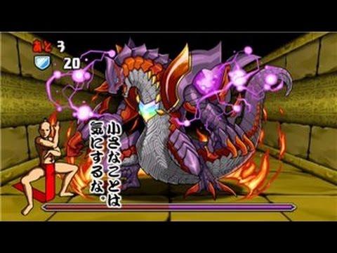 【パズドラ】魔石龍の大洞窟 紫石の鋼龍 超ベジットPT※曹操・ゴテンクス・孫権・大喬