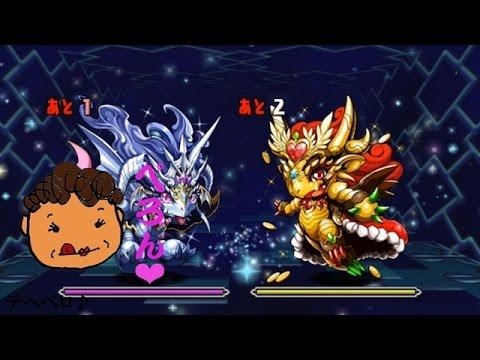 【パズドラ】キング大量発生!超キングカーニバル 超ベジットPT※ノーコン