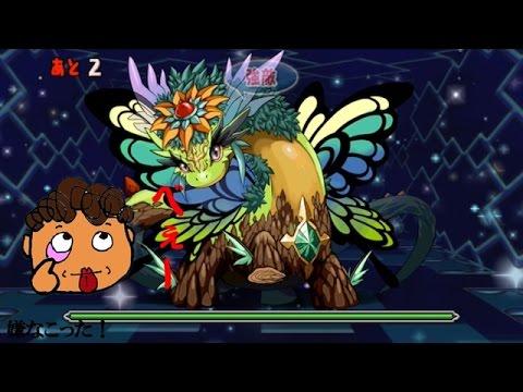 【パズドラ】超絶ドラゴンラッシュ!五龍咆哮 地獄級 超ベジットPT※ノーコン