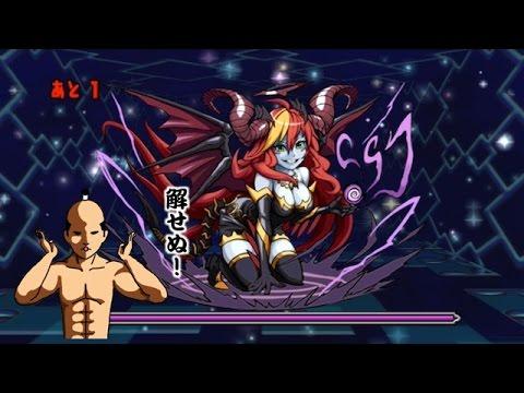 【パズドラ】ヘラチャレンジ!【ノーコン】神王妃 地獄級 超ベジットPT
