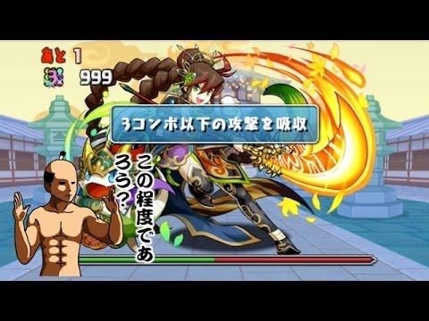 【パズドラ】関銀屏参上!【体力回復強化】義将姫 地獄級 超ベジットPT※ノーコン