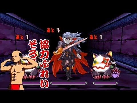 【パズドラ】深淵の魔王城 甦りし暗黒の王 超ベジットPT※協力ダンジョン・ソロ・ノーコン・ヒノカグツチ入り