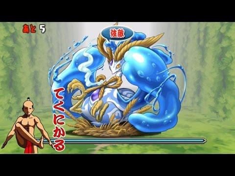 【パズドラ】暦龍の大魔境 蒼き孤島 火水木 超ベジットPT※ノーコン・チャレンジモード