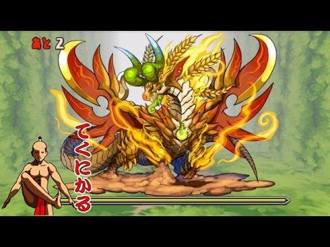 【パズドラ】暦龍の大魔境 輝く孤島 水木闇 スミレPT※ノーコン・チャレンジモード