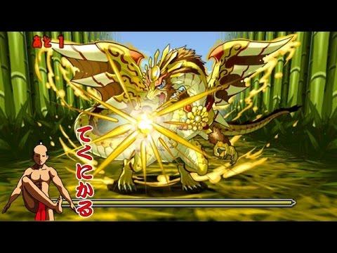 【パズドラ】戦国龍の領土【全属性必須】太閤龍 超ベジットPT※ノーコン・チャレンジモード