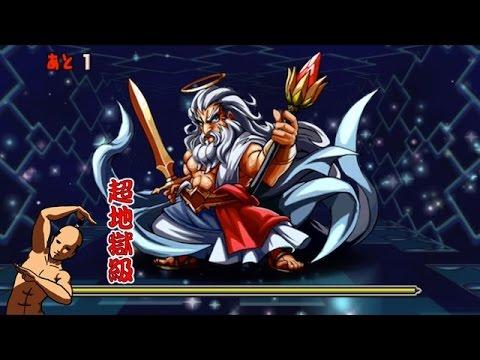 【パズドラ】ゼウスチャレンジ!【ノーコン】全能神 超地獄級 超ベジットPT※ヒノカグツチ、ドロイドラゴン入り