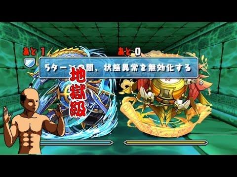 【パズドラ】水と光の鉄星龍【水属性強化】魚双星龍 地獄級 超ベジットPT※ノーコン・スミレ入り