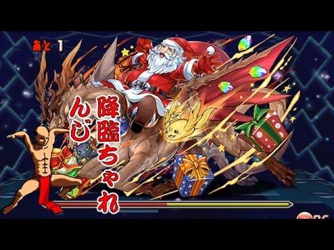【パズドラ】降臨チャレンジ!【ノーコン】サンタクロース降臨!【7×6マス】超ベジットPT※グラン=リバース入り