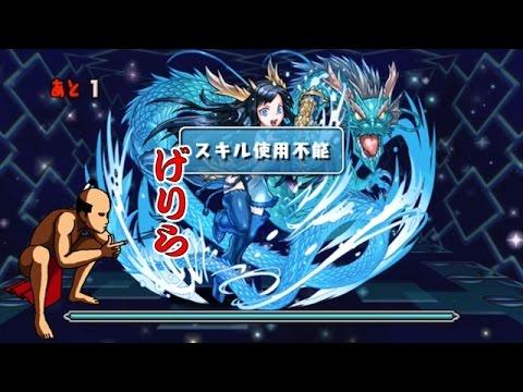 【パズドラ】レアキャラ大量発生!幻獣の庭 地獄級 超ベジットPT※グラン=リバース入り