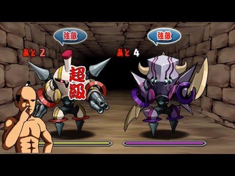 【パズドラ】ブレイカーズ 星砕く剣 超級 超ベジットPT※Sランク