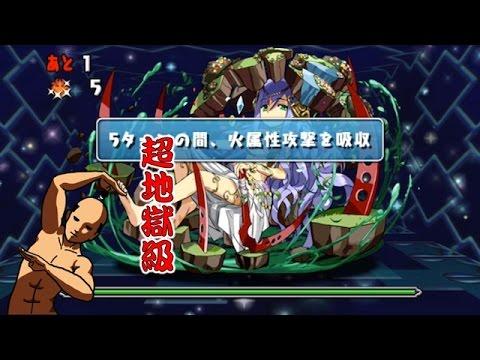 【パズドラ】女神チャレンジ!超地獄級【ノーコン】ガイア降臨!【神強化】 超ベジットPT※ソニア=グラン入り