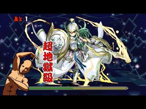 【パズドラ】女神チャレンジ!超地獄級【ノーコン】アテナ降臨!超ベジットPT※ソニア=グラン入り