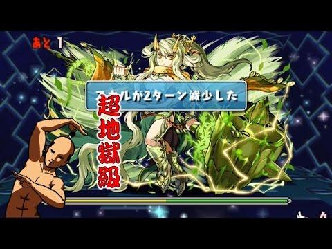 【パズドラ】女神チャレンジ!超地獄級【ノーコン】ヨルズ降臨!超ベジットPT※グラン=リバース、メタトロン入り