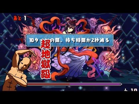 【パズドラ】女神チャレンジ!超地獄級【ノーコン】イザナミ降臨!超ベジットPT※グラン=リバース、パズドラベア入り