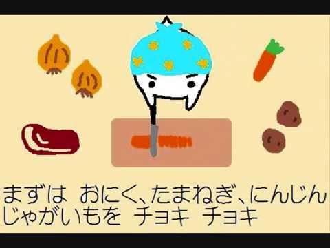 バーケ カレーを作るの巻  バーケシリーズNO38