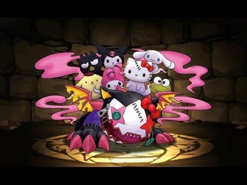 【パズドラ】ハローキティコラボ 夢の迷宮 王国 超ベジットPT※ノーコン