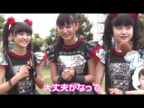 BABYMETAL・ベビーメタル『メトロック 1番の称号』日テレZIP絶賛!いつも通りがライブ必勝法!