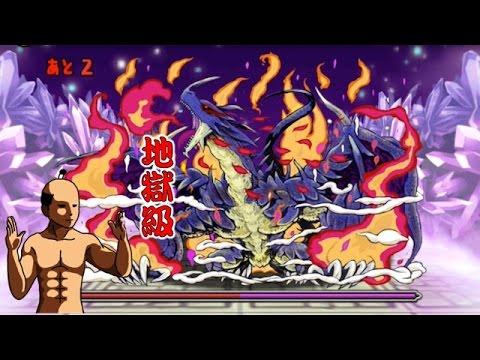 【パズドラ】CDコラボ 禁域の闇 地獄級 超ベジットPT※ソニア=グラン・ドロイドラゴン入り