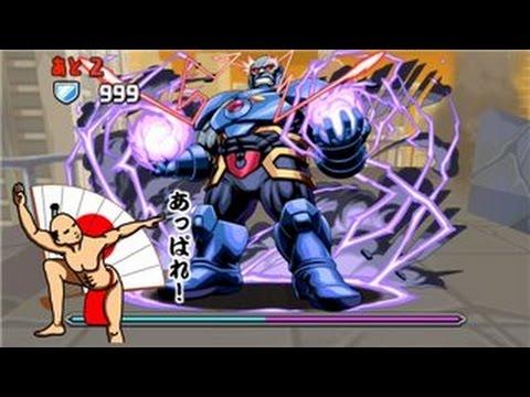 【パズドラ】DCコミックスコラボ 正義の星 地獄級 超ベジットPT※曹操・ゴテンクス・孫権・大喬