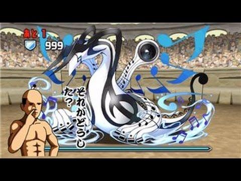 【パズドラ】チャレンジダンジョン!Lv 5 5×4マス 超ベジットPT※ノーコン