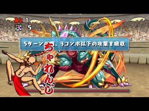 【パズドラ】チャレンジダンジョン!Lv4【光属性強化】超ベジットPT※ソニア=グラン入り