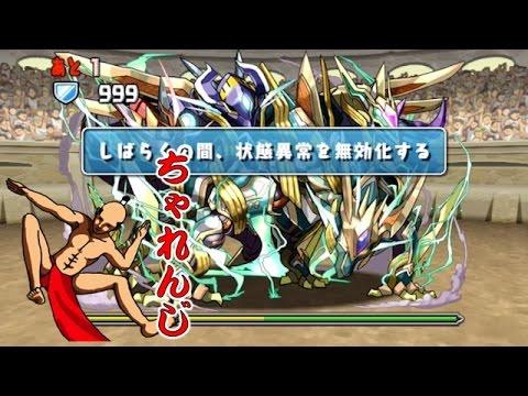 【パズドラ】チャレンジダンジョン!Lv7 超ベジットPT※ソニア=グラン、ドロイドラゴン入り