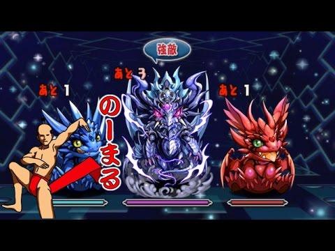 【パズドラ】伝説の大地 天元の黒龍 超ベジットPT※ノーコン・ヒノカグツチ、ソニア=グラン入り